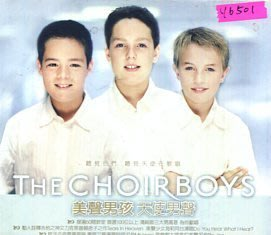 *還有唱片行* THE CHOIR BOYS 二手 Y6501