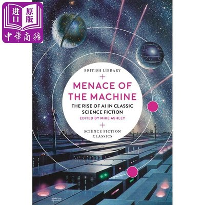 Menace of the Machine:The Rise of AI in Classic Science Fict