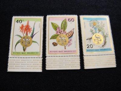 【大三元】非洲郵票-盧安達-花郵票~郵票3枚-原膠