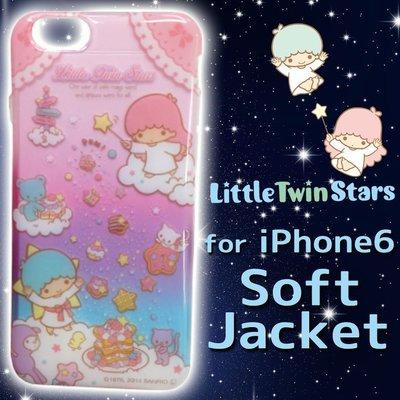 尼德斯Nydus~* 日本正版 三麗鷗 雙子星 Kiki & Lala 雙星仙子 軟殼 手機殼 4.7吋 iPhone6