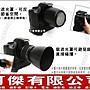 Canon ET-74 副廠遮光罩 卡口式遮光罩 EF 70-200mm F4L IS 週年慶特價