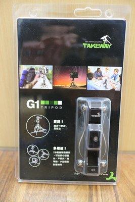 【日產旗艦】TAKEWAY G1 腳架 章魚 桌架 手機 相機 TH01 四腳架 適用 T1