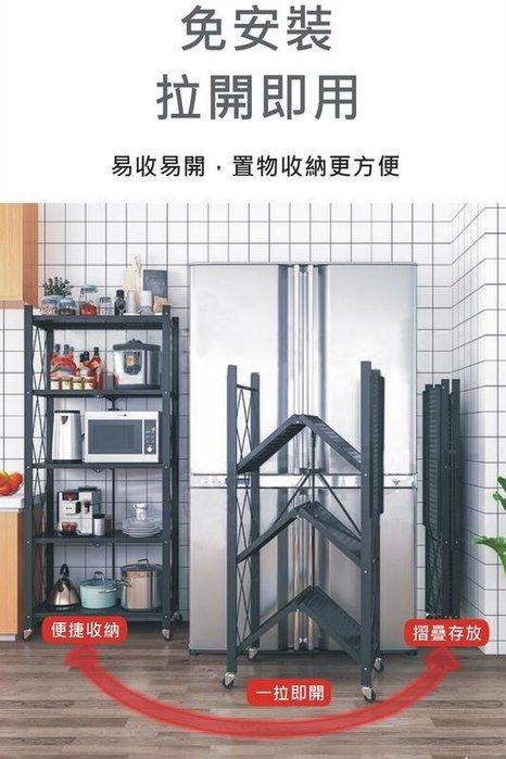 (三層款/送滑輪)多功能收納層架/ 好收納免安裝 廚房置物架 落地式多層架 儲物架 置物架 展示架 氣炸鍋電器架