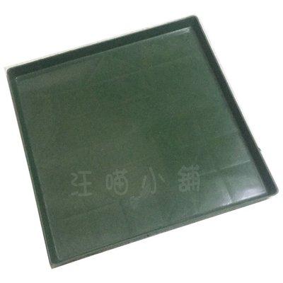 ☆汪喵小舖2店☆ 九官鳥籠專用塑膠底盤、屎盤 1020157