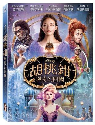 (全新品)胡桃鉗與奇幻四國 The Nutcracker and the Four Realms DVD(得利公司貨)