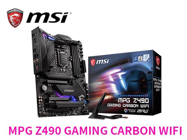 「Sorry」免運 微星 MPG Z490 GAMING CARBON WIFI 主機板 ATX 僅適用第十代CPU