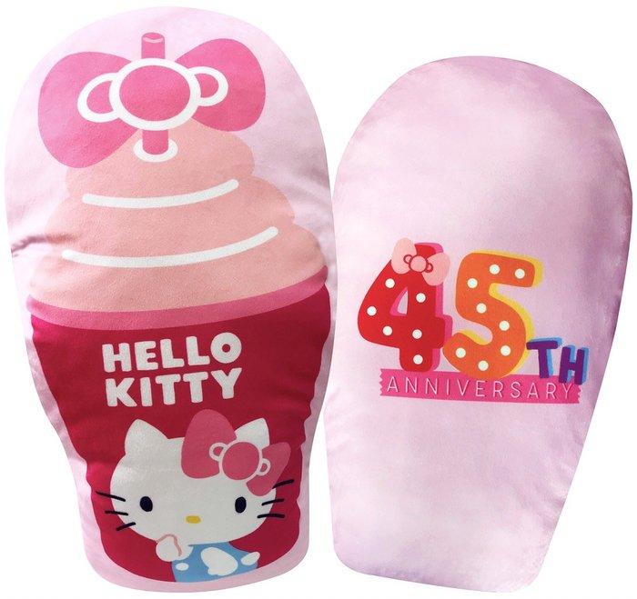 【好孩子福利社】KT45th造型枕 飲料杯造型抱枕 暖手抱枕 KITTY 三麗鷗 正版授權