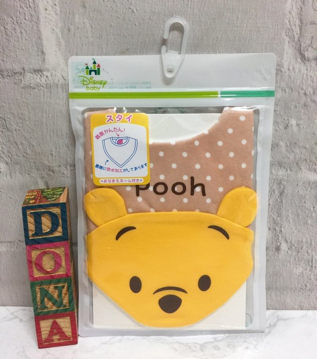 【Dona日貨】日本正版 迪士尼baby小熊維尼小嬰兒小寶寶 三角圍兜兜/口水巾 B33