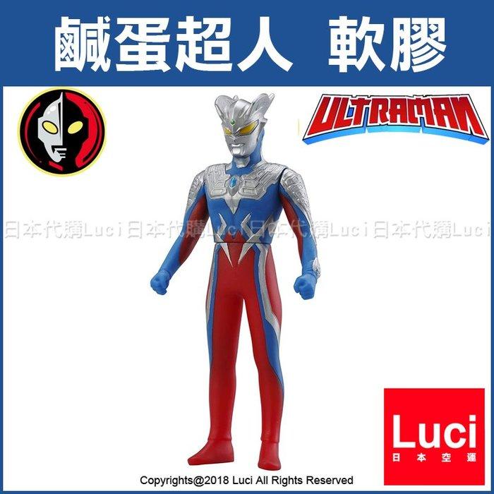 21 傑洛 鹹蛋超人 軟膠 超人力霸王 奧特曼 Ultraman 萬代 LUCI日本代購