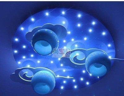 {美學}兒童房吸頂燈臥室燈LE燈珠卡通燈 經典藍天白雲MX-2097