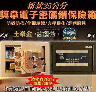 55018-200-興雲網購3店 興韋...