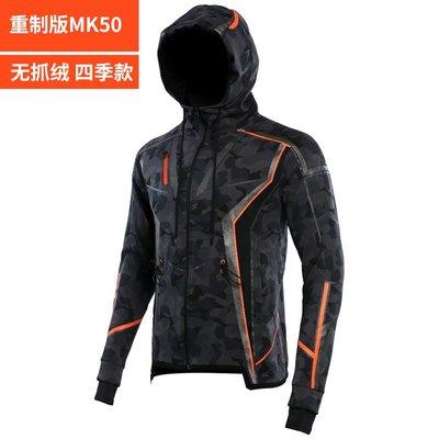 漫威無限之戰鋼鐵人MK50史塔克立體3D連帽運動外套/M~4XL*代購IMIMIM,請先問再下標2KULmaQ