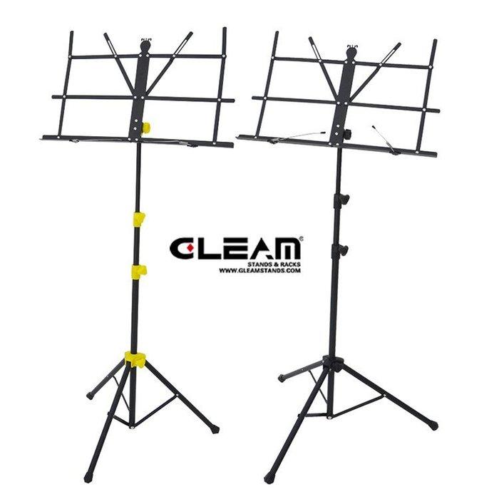 《小山烏克麗麗》GLEAM 加高型 小譜架 附原廠手提袋 輕便型小譜架 中譜架