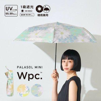 *Gladness day 日韓代購*預購 2021年新作 Wpc 春日燦爛花開 抗UV遮光熱迷你摺疊傘 遮陽傘