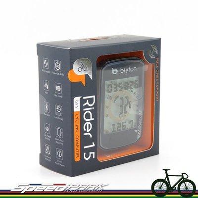 Bryton Rider 15E GPS 自行車記錄器 附USB傳輸線 固定座固定繩 bryton BRYTON 碼表