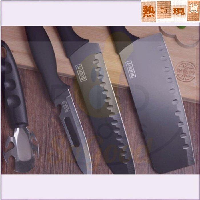 德國廚房不銹鋼菜刀套裝 廚房組合 廚俱全套刀具砧板菜板黑鋼五件B1套[熱銷現貨_找好物FindGoods]