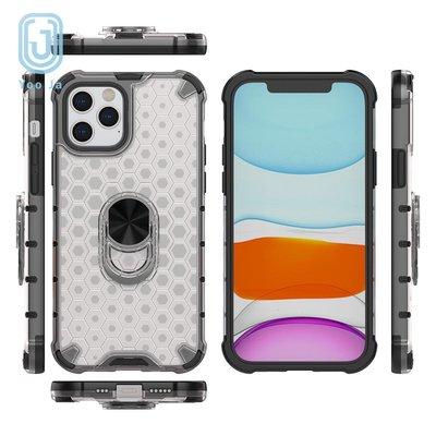 蘋果指環磁吸支架手機殼 氣囊防摔保護殼 適用於iPhone 11 12 Pro MAX Mini