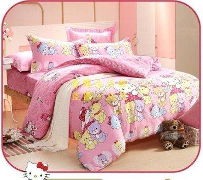 [王哥廠家直销]甜蜜寶貝 KT kitty 純棉 Hellokitty 雙人加大床包組 床件組(被套/枕套/床包)-1.8