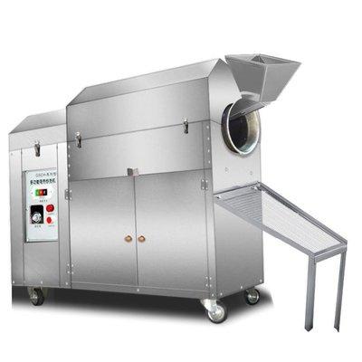 浩博炒貨機商用全自動多功能大型電熱炒花生瓜子燃氣糖炒栗子機器SUN