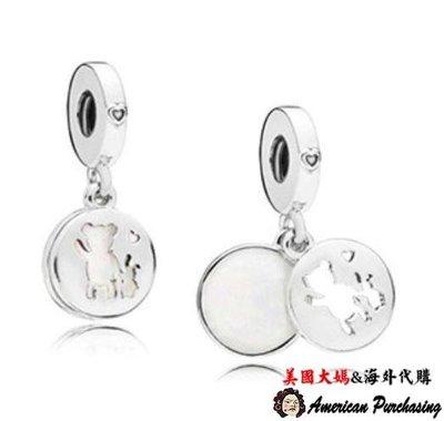 美國大媽代購 Pandora 潘朵拉 泰迪熊與免子(友誼)新款吊墜珠 925純銀 Charms 美國正品代購