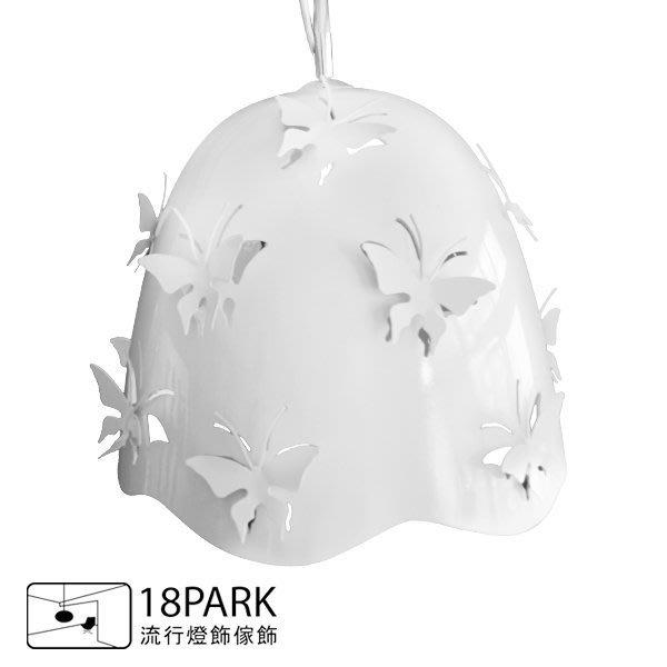 【18park】優雅輕盈 Butterfly cup [ 蝴蝶盅吊燈-大款 ]