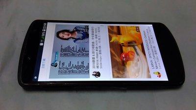 HIKE五吋手機,二手手機,中古手機,手機空機~HIKE五吋手機(支援4G,內建32G記憶容量,功能正常)