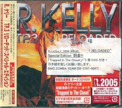 甲上唱片  R.Kelly TP. 3 Reloaded ~ 日盤 ~ CD DVD 初回限定盤