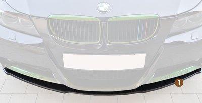 【樂駒】RIEGER BMW E90 E91 carbon splitter 碳纖維 前下擾流 前下巴 擋板 輕量化