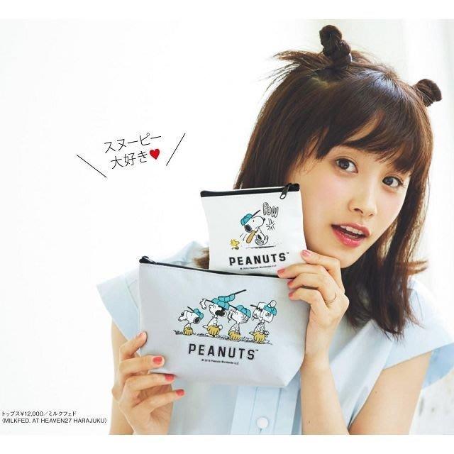☆MYWAY ZAKKA☆日文雜誌mini附錄【SNOOPY×MILKFED 棒球隊化妝包-無小包】119215