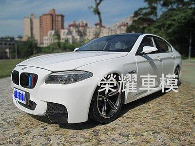 榮耀車模 個人化汽車模型製作 訂製 BMW 528i VERDICT F10 2011~2012 白