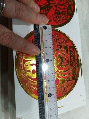 2款新年大張燙金貼紙--福字///新年賀春貼紙/有現貨
