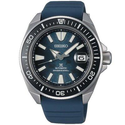 SEIKO SBDY081 SRPF79K1 精工錶 手錶 44mm PROSPEX 機械錶 藍面盤 藍膠錶帶 男錶