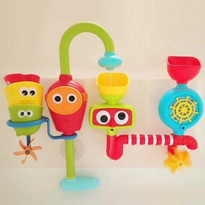 寶寶洗澡玩具轉轉樂嬰兒童玩水水龍頭噴水花灑男孩女孩浴室戲水CLZJ17308