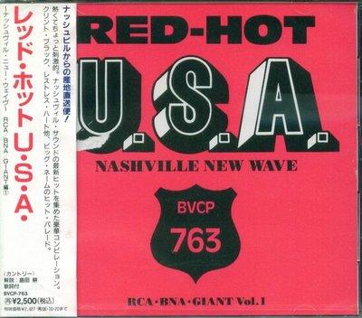 K - Various – Red-Hot U.S.A.  Nashville New Wave - 日版 - NEW