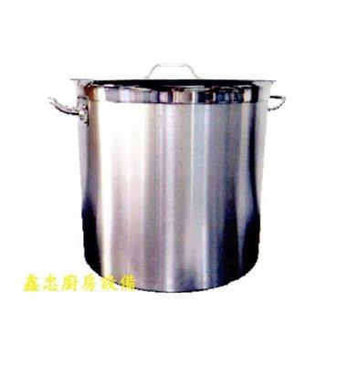 鑫忠廚房設備-餐飲設備:全新1-1-36cm加高特厚五層湯桶高湯鍋含蓋-賣場有-快速爐-工作台-水槽-高湯爐-微晶調理爐