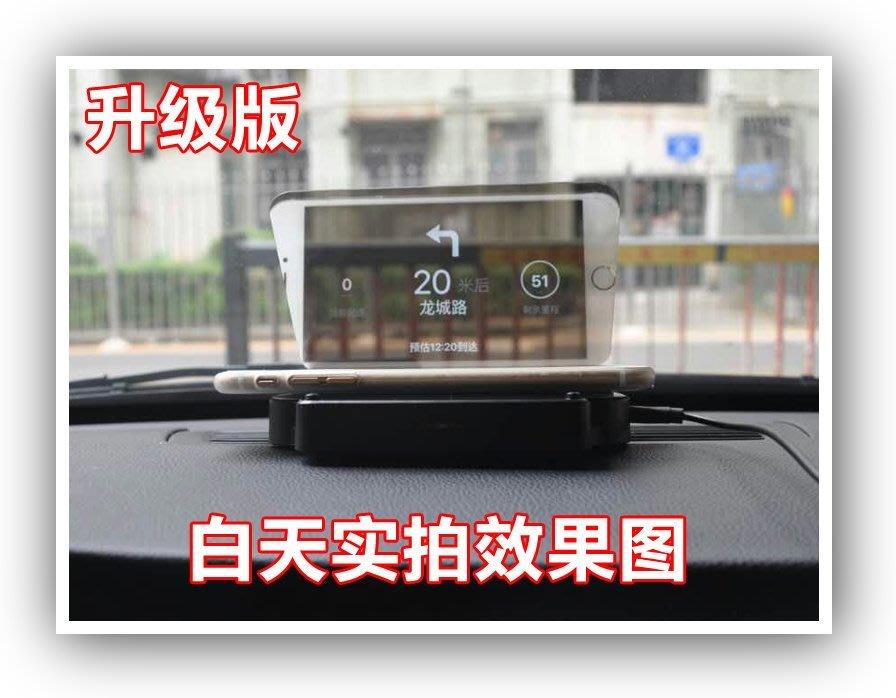 窩美投影手機導航支架HUD汽車車載三星S6S7蘋果8 #價格私訊#