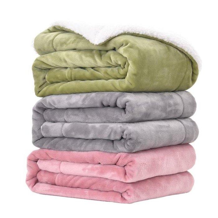 70*100公分小毯子辦公室午睡毯單人雙層冬季珊瑚絨毯6色