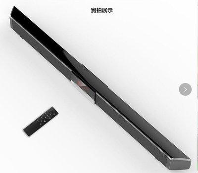 E205跨境新款私模回音壁無線藍牙音箱聲霸Soundbar家庭SR100智能音響