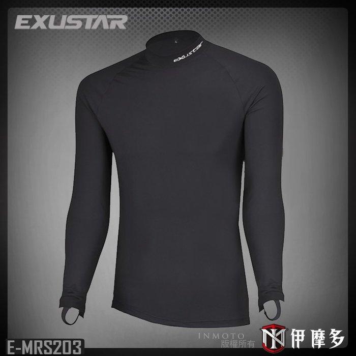 伊摩多※台灣 EXUSTAR  萊卡彈性 透氣排汗 涼感滑衣 E-MRS203 現貨 S /M /L/ XL