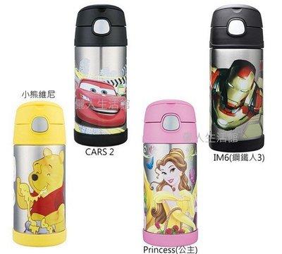 膳魔師兒童保溫瓶水壺 吸管杯(附吸管x2+背帶)CARS 鋼鐵人  維尼 公主 海綿寶寶 超取 離島 海外
