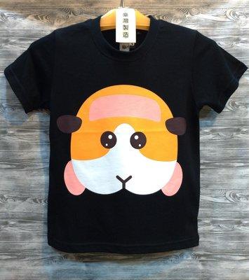 翻玩 天竺鼠車車 馬鈴薯 台灣製造 棉100% 黑色 T恤 親子裝 情侶裝 團體服