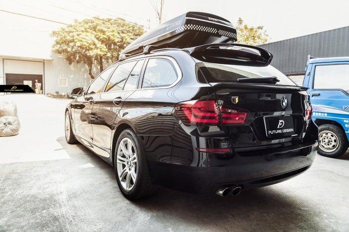 【政銓企業有限公司】BMW F11 旅行板專用 P款 全抽真空 高品質 卡夢 尾翼 免費安裝 非FRP包覆製品 現貨供應