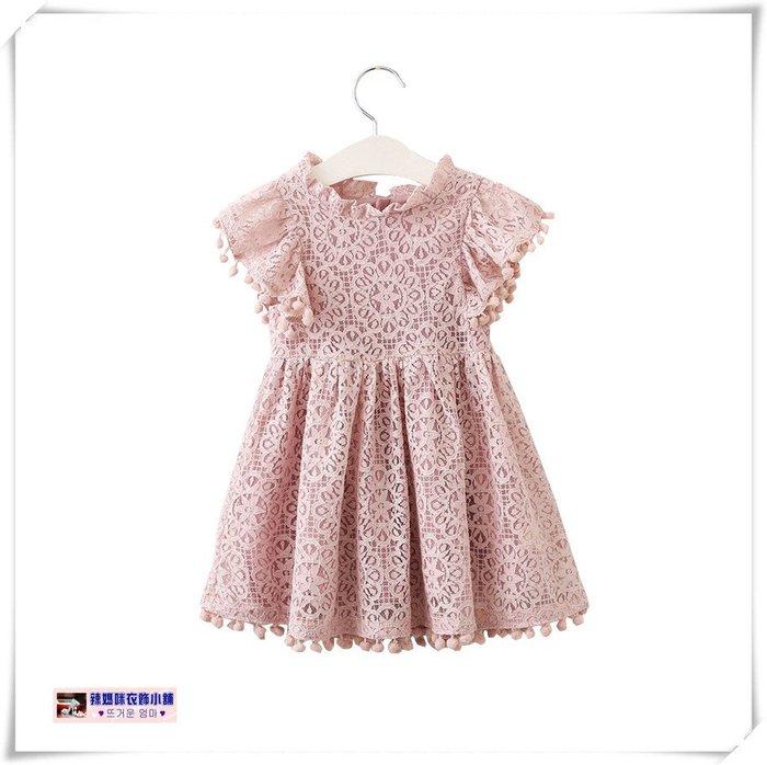 •*~ 辣媽咪衣飾小舖 ~*•❤童裝系列 📣X940231韓版甜美可愛歐美風鏤空蕾絲小球公主款洋裝