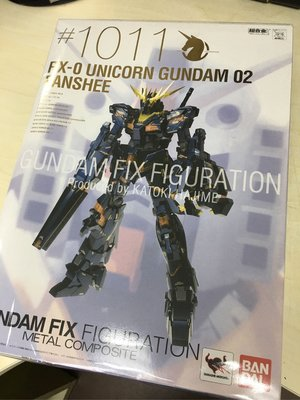 GFFMC / Gundam Fix Figuration Metal Composite #1011