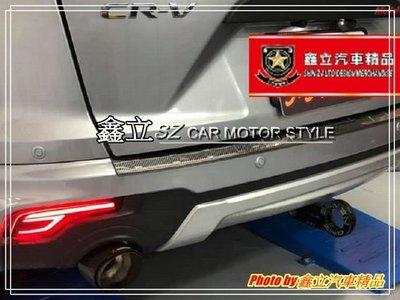 ※ 鑫立汽車精品 ※ CRV5 17-18年 一線C型 LED 雙功能 後保燈 後保反光片燈 保桿燈