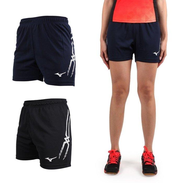 MIZUNO 女排球褲 (免運 排球 三分褲 短褲 美津濃【04351370】≡排汗專家≡