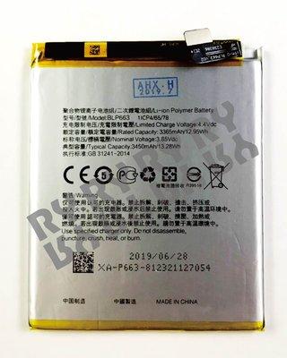 RY維修網-適用 OPPO R15 電池 BLP663 連工帶料 600元