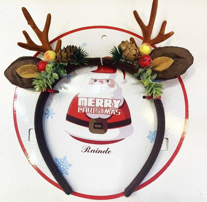 【洋洋小品高級手創聖誕鹿角頭飾 鹿角髮箍】桃園中壢平鎮  聖誕節聖誕飾品聖誕襪聖誕樹聖誕燈聖誕佈置