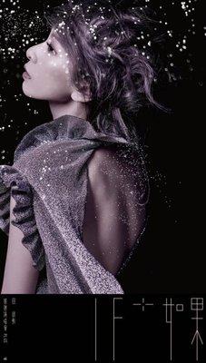HEBE田馥甄 X 聶永真 IF 如果 PLUS 演唱會絕版商品 S.H.E團圓展 小夜曲 一一演唱會 沙漏 無人知曉
