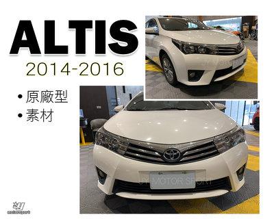 》傑暘國際車身部品《全新 ALTIS 11代 14 15 16 2014 2015 2016 原廠型 副廠 前保桿 素材